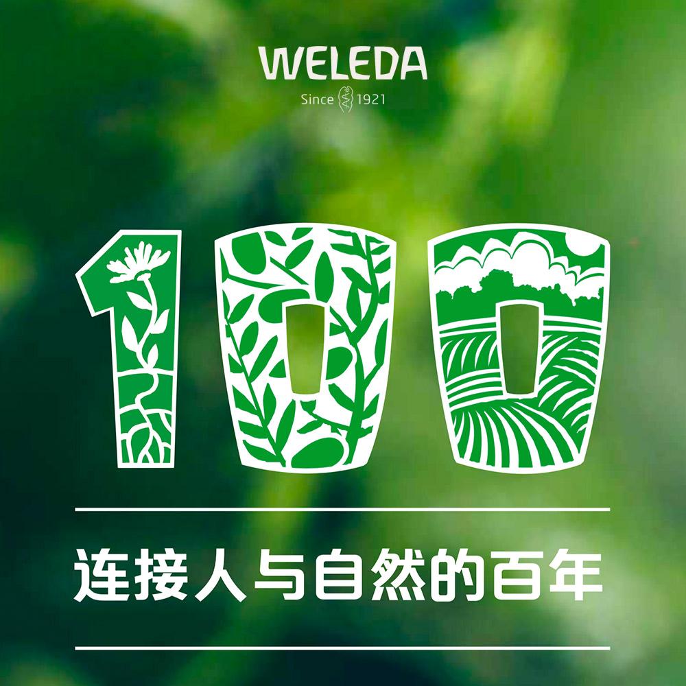 download-weleda100anniversary